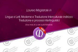 laurea magistrale lingue e letteratura moderna e traduzione interculurale