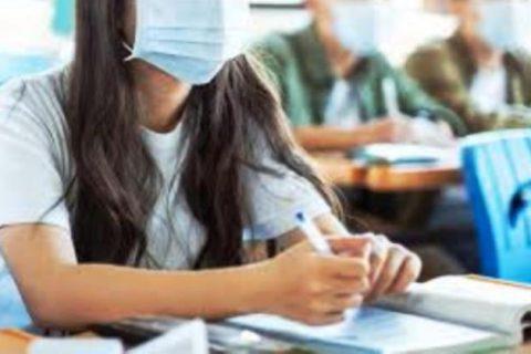 CTS: Le scuole superiori